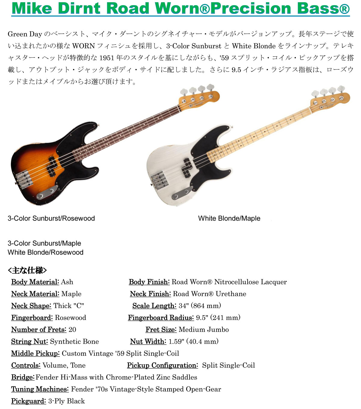 Fender Mike Dirnt Road Worn Precision Bass