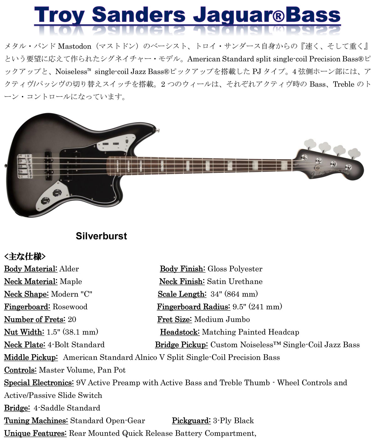 Fender Troy Sanders Jaguar Bass