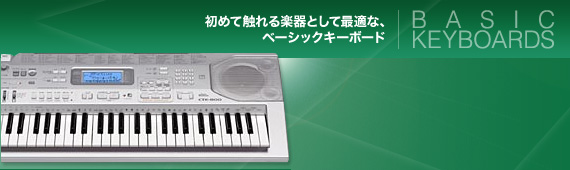 CASIO BASIC KEYBOARDS