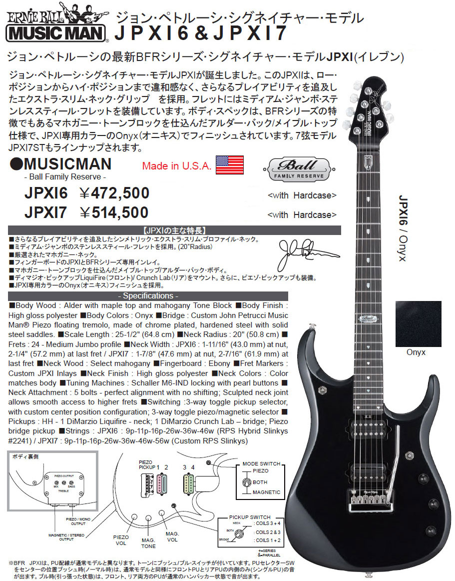MUSIC MAN JPX16